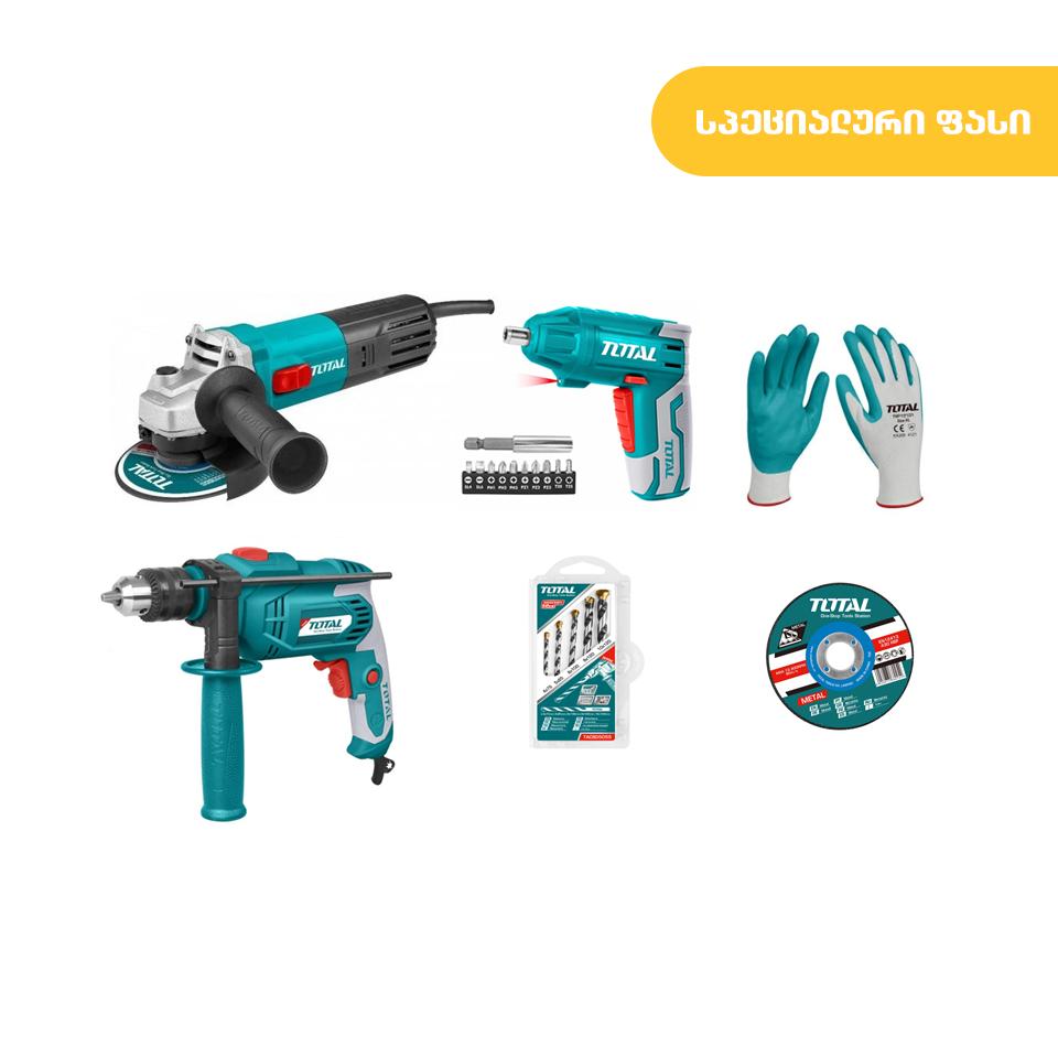 ხელსაწროების ნაკრები (6 ნივთი ერთად)